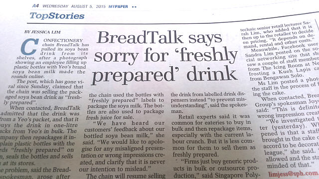 BreadTalk says sorry for freshly prepared drink