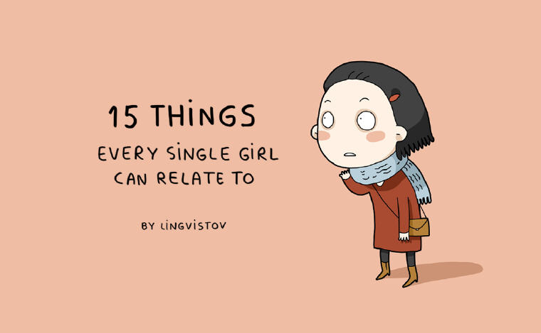15 things that every single girl can relate to